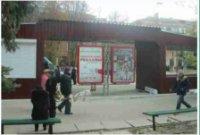 Ситилайт №235237 в городе Херсон (Херсонская область), размещение наружной рекламы, IDMedia-аренда по самым низким ценам!