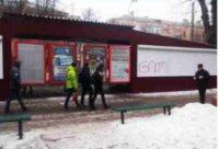 Ситилайт №235238 в городе Херсон (Херсонская область), размещение наружной рекламы, IDMedia-аренда по самым низким ценам!