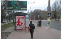 Ситилайт №235241 в городе Херсон (Херсонская область), размещение наружной рекламы, IDMedia-аренда по самым низким ценам!