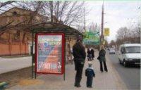 Ситилайт №235242 в городе Херсон (Херсонская область), размещение наружной рекламы, IDMedia-аренда по самым низким ценам!