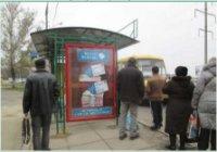Ситилайт №235245 в городе Херсон (Херсонская область), размещение наружной рекламы, IDMedia-аренда по самым низким ценам!