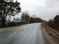 Билборд №235263 в городе Нетишин (Хмельницкая область), размещение наружной рекламы, IDMedia-аренда по самым низким ценам!