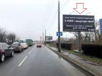 Билборд №235266 в городе Луцк (Волынская область), размещение наружной рекламы, IDMedia-аренда по самым низким ценам!