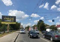 Билборд №235273 в городе Луцк (Волынская область), размещение наружной рекламы, IDMedia-аренда по самым низким ценам!