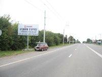 Билборд №235279 в городе Луцк (Волынская область), размещение наружной рекламы, IDMedia-аренда по самым низким ценам!