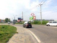Билборд №235280 в городе Луцк (Волынская область), размещение наружной рекламы, IDMedia-аренда по самым низким ценам!