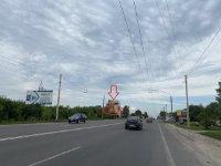 Билборд №235288 в городе Луцк (Волынская область), размещение наружной рекламы, IDMedia-аренда по самым низким ценам!