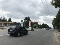Билборд №235293 в городе Луцк (Волынская область), размещение наружной рекламы, IDMedia-аренда по самым низким ценам!