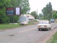 Билборд №2353 в городе Знаменка (Кировоградская область), размещение наружной рекламы, IDMedia-аренда по самым низким ценам!