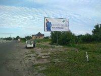 Билборд №235310 в городе Луцк (Волынская область), размещение наружной рекламы, IDMedia-аренда по самым низким ценам!