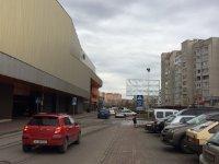 Билборд №235364 в городе Луцк (Волынская область), размещение наружной рекламы, IDMedia-аренда по самым низким ценам!