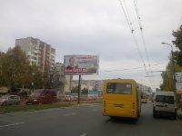 Билборд №235369 в городе Луцк (Волынская область), размещение наружной рекламы, IDMedia-аренда по самым низким ценам!