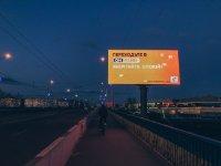 Экран №235373 в городе Луцк (Волынская область), размещение наружной рекламы, IDMedia-аренда по самым низким ценам!