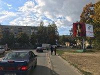 Билборд №235424 в городе Луцк (Волынская область), размещение наружной рекламы, IDMedia-аренда по самым низким ценам!