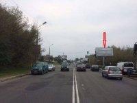 Билборд №235431 в городе Луцк (Волынская область), размещение наружной рекламы, IDMedia-аренда по самым низким ценам!