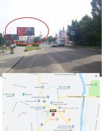 Билборд №235473 в городе Ковель (Волынская область), размещение наружной рекламы, IDMedia-аренда по самым низким ценам!