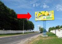 Билборд №235482 в городе Владимир-Волынский (Волынская область), размещение наружной рекламы, IDMedia-аренда по самым низким ценам!