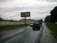 Билборд №235483 в городе Владимир-Волынский (Волынская область), размещение наружной рекламы, IDMedia-аренда по самым низким ценам!