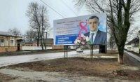 Билборд №235493 в городе Красноград (Харьковская область), размещение наружной рекламы, IDMedia-аренда по самым низким ценам!