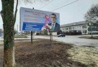 Билборд №235494 в городе Красноград (Харьковская область), размещение наружной рекламы, IDMedia-аренда по самым низким ценам!