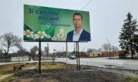 Билборд №235496 в городе Красноград (Харьковская область), размещение наружной рекламы, IDMedia-аренда по самым низким ценам!