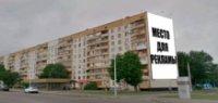 Брандмауэр №235500 в городе Харьков (Харьковская область), размещение наружной рекламы, IDMedia-аренда по самым низким ценам!