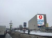 Брандмауэр №235504 в городе Харьков (Харьковская область), размещение наружной рекламы, IDMedia-аренда по самым низким ценам!