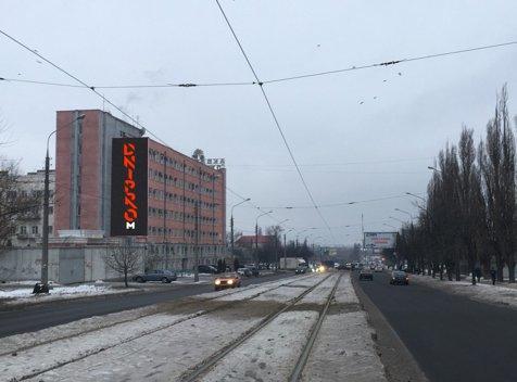 Брандмауэр №235505 в городе Харьков (Харьковская область), размещение наружной рекламы, IDMedia-аренда по самым низким ценам!