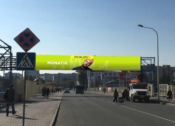 Брандмауэр №235506 в городе Харьков (Харьковская область), размещение наружной рекламы, IDMedia-аренда по самым низким ценам!