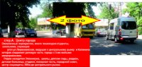 Билборд №235514 в городе Белгород-Днестровский (Одесская область), размещение наружной рекламы, IDMedia-аренда по самым низким ценам!