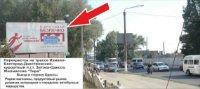 Билборд №235529 в городе Белгород-Днестровский (Одесская область), размещение наружной рекламы, IDMedia-аренда по самым низким ценам!