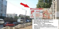 Билборд №235530 в городе Белгород-Днестровский (Одесская область), размещение наружной рекламы, IDMedia-аренда по самым низким ценам!