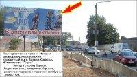 Билборд №235531 в городе Белгород-Днестровский (Одесская область), размещение наружной рекламы, IDMedia-аренда по самым низким ценам!