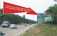 Билборд №235536 в городе Салганы (Одесская область), размещение наружной рекламы, IDMedia-аренда по самым низким ценам!