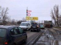 Билборд №235575 в городе Кременчуг (Полтавская область), размещение наружной рекламы, IDMedia-аренда по самым низким ценам!