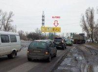 Билборд №235576 в городе Кременчуг (Полтавская область), размещение наружной рекламы, IDMedia-аренда по самым низким ценам!