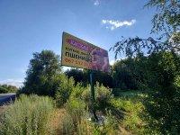 Билборд №235579 в городе Кременчуг (Полтавская область), размещение наружной рекламы, IDMedia-аренда по самым низким ценам!