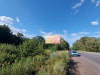 Билборд №235580 в городе Кременчуг (Полтавская область), размещение наружной рекламы, IDMedia-аренда по самым низким ценам!