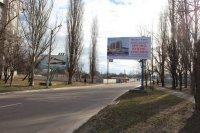 Билборд №235583 в городе Кременчуг (Полтавская область), размещение наружной рекламы, IDMedia-аренда по самым низким ценам!