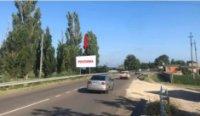 Билборд №235596 в городе Великие Копаны (Херсонская область), размещение наружной рекламы, IDMedia-аренда по самым низким ценам!