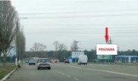 Билборд №235597 в городе Новая Каховка (Херсонская область), размещение наружной рекламы, IDMedia-аренда по самым низким ценам!