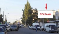 Билборд №235598 в городе Новая Каховка (Херсонская область), размещение наружной рекламы, IDMedia-аренда по самым низким ценам!