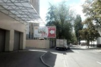 Билборд №235603 в городе Кременчуг (Полтавская область), размещение наружной рекламы, IDMedia-аренда по самым низким ценам!