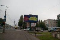Билборд №235604 в городе Кременчуг (Полтавская область), размещение наружной рекламы, IDMedia-аренда по самым низким ценам!