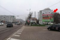 Билборд №235608 в городе Кременчуг (Полтавская область), размещение наружной рекламы, IDMedia-аренда по самым низким ценам!