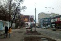 Билборд №235610 в городе Кременчуг (Полтавская область), размещение наружной рекламы, IDMedia-аренда по самым низким ценам!