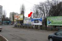 Билборд №235611 в городе Кременчуг (Полтавская область), размещение наружной рекламы, IDMedia-аренда по самым низким ценам!
