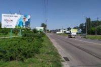 Билборд №235613 в городе Кременчуг (Полтавская область), размещение наружной рекламы, IDMedia-аренда по самым низким ценам!