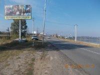 Билборд №235619 в городе Киев трасса (Киевская область), размещение наружной рекламы, IDMedia-аренда по самым низким ценам!