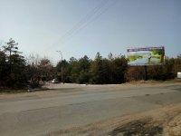 Билборд №235621 в городе Киев трасса (Киевская область), размещение наружной рекламы, IDMedia-аренда по самым низким ценам!